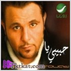 تحميل اغنية انا بين ايديك محمد فؤاد mp3